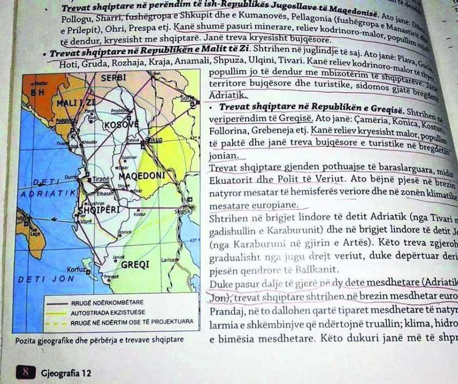 Αποτέλεσμα εικόνας για Μεγάλης Αλβανίας» από τα σχολικά βιβλία