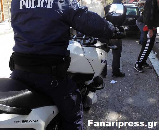 Ειδήσεις από το αστυνομικό δελτίο