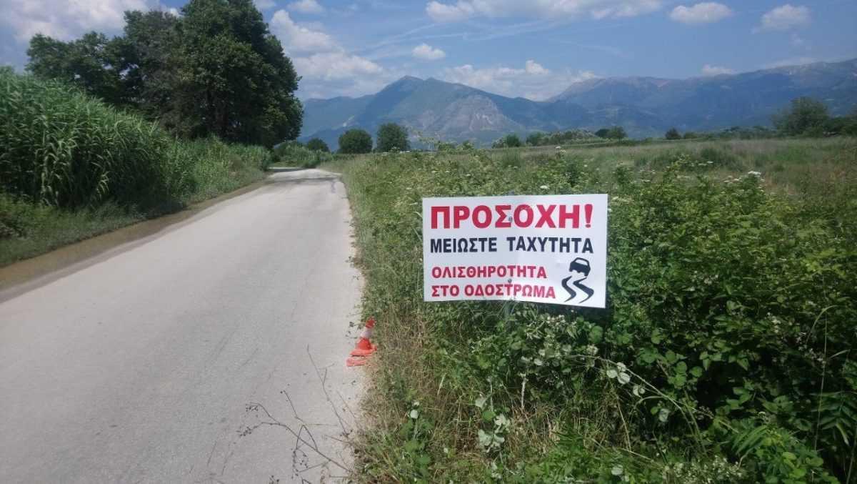 Διακοπή της κυκλοφορίας στην Δημοτική Οδό που συνδέει την γέφυρα Κορώνης και Κυψέλης στο Δήμο Πάργας